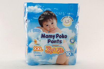 MAMYPOKO PANTS (BOY) - XXL10