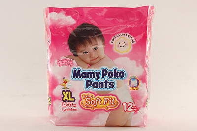MAMYPOKO PANTS (GIRL) - XL12