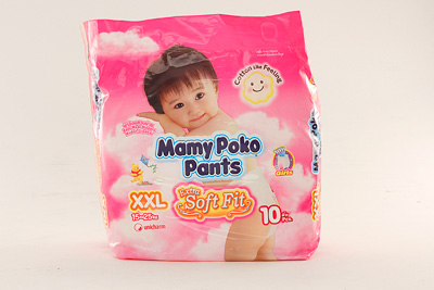MAMYPOKO PANTS (GIRL) - XXL10