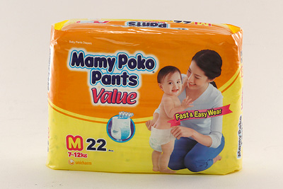 MAMYPOKO PANTS VALUE - M22