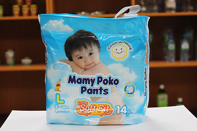 MAMYPOKO PANTS (BOY) Extra Soft - L14